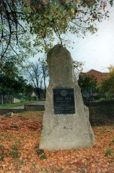 Pomník předobecním úřadem